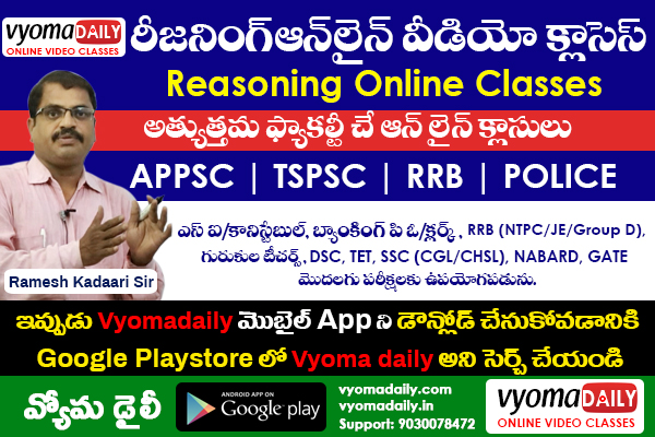 Reasoning Online Classes in Telugu cover