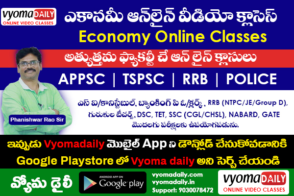 Economy Online Classes in telugu cover