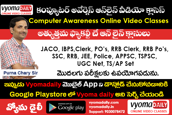 Computer Awareness Online Classes in Telugu Useful for TSSPDCL Junior Assistant Cum Computer Operator cover