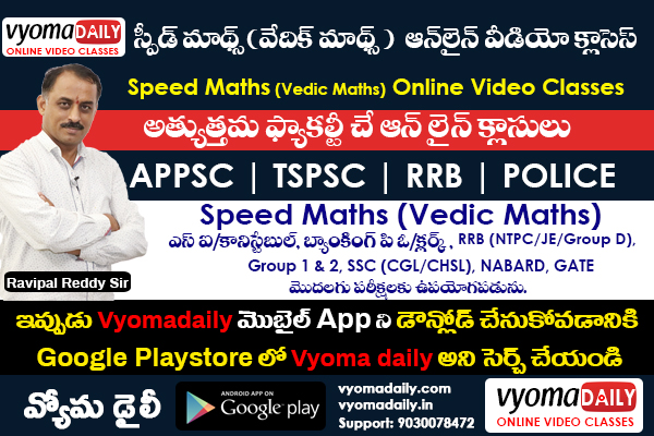 Vedic Maths Online Classes in Telugu by Ravipal Reddy Sir cover
