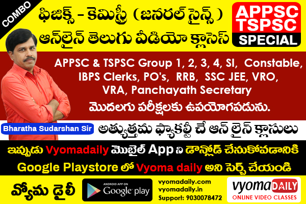 Best Physics & Chemistry Classes in Telugu For APPSC, TSPSC | Group1,2,3,4 | Banks cover