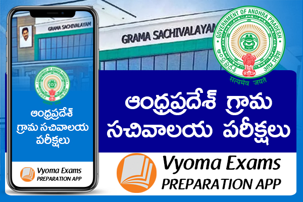 Download AP Grama Sachivalayam APP | Vyoma Exams Preparation App cover